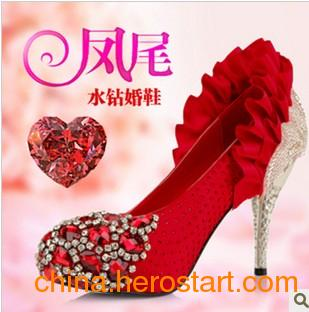 供应订做婚鞋、水晶钻鞋、新娘鞋、高跟鞋、大小码鞋订做