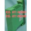 供应百特,SFP110/130/210,配电器
