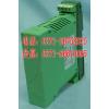 供应百特,SFGW,轨装式温度变送器