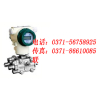 供应百特,FB3351GP型,压力变送器