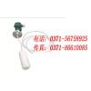 供应百特,FB0802W,陶瓷电容液位变送器