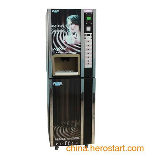 供应丹米尔四热四冷投币/全自动/咖啡机