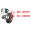供应百特,FB3351LT,电容式法兰液位变送器