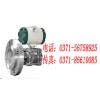 供应百特,FB1151LT,电容式法兰液位变送器