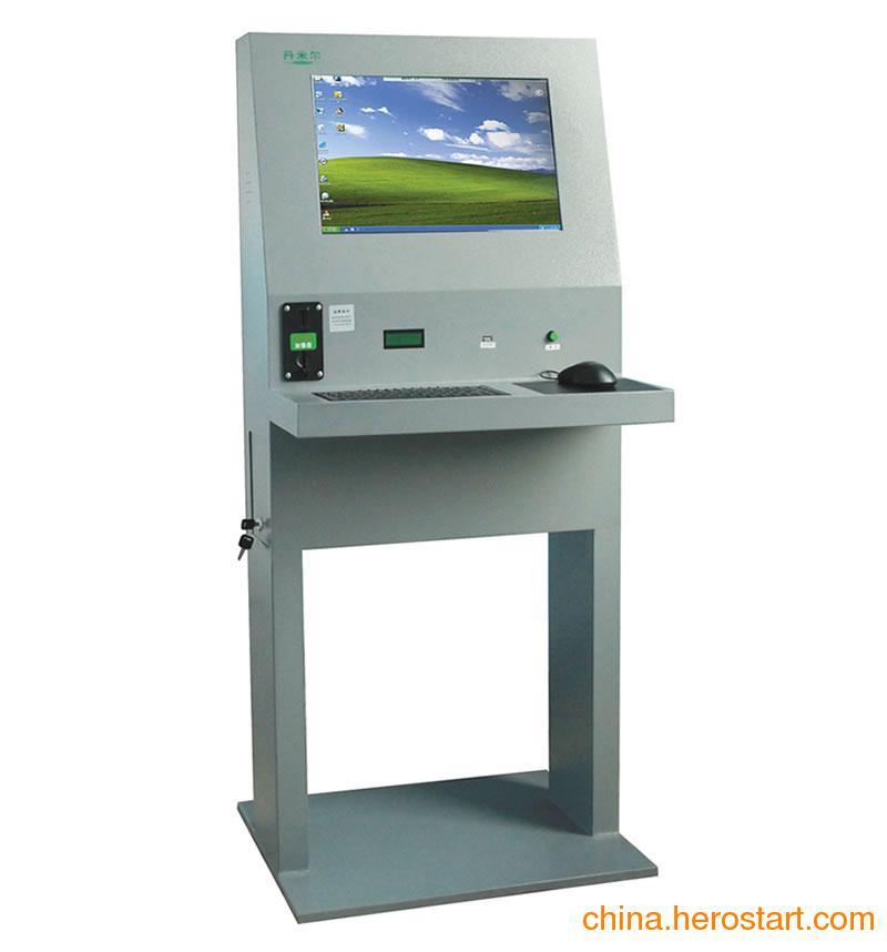 供应丹米尔商用投币电脑
