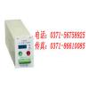 供应福光百特,SFY系列,工业稳压电源箱