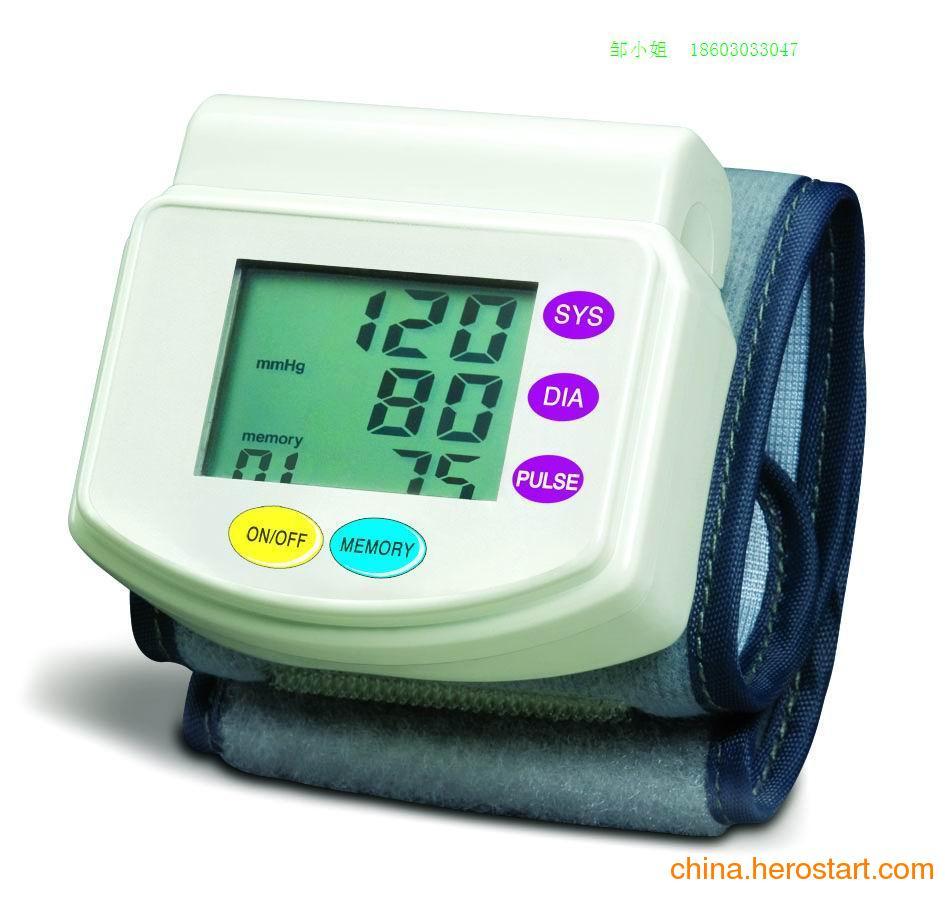 供应深圳电子血压计生产厂家