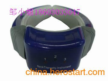 供应颈椎按摩仪颈椎理疗仪降压健心仪