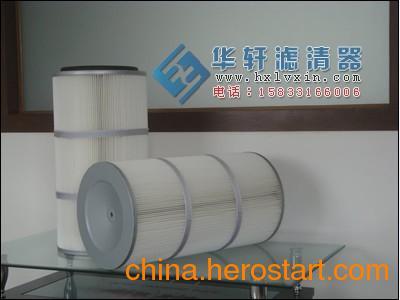 供应过滤碳粉用高精密覆膜除尘滤芯 滤筒
