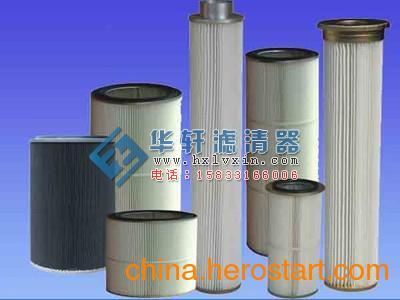 供应集尘器集尘机除尘器专用滤筒 滤芯
