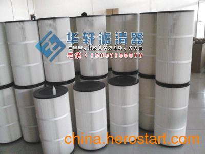 供应脉冲反吹滤芯式回收机房涂装回收装置滤芯 滤筒