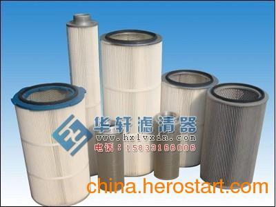 供应喷粉室喷粉房喷粉柜用除尘滤芯 粉末回收除尘滤芯滤筒