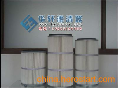 供应喷涂车间粉末回收用3260 3566 3590除尘滤芯 滤筒