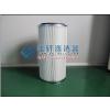 供应涂装粉体烤漆防静电回收粉末金属除尘滤筒 滤芯