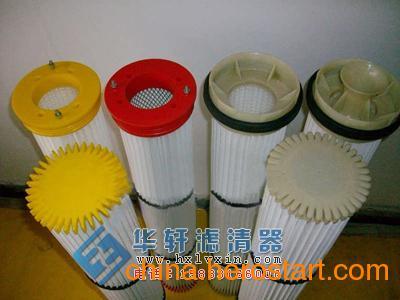 供应替代WAM威埃姆 2099A9W-A 除尘滤芯 进口WAM滤芯国产化