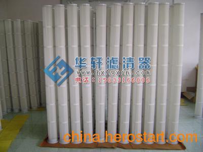 供应1.2米 1.5米 2米除尘滤芯粉尘粉末回收滤芯