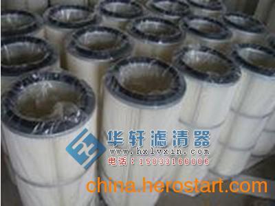供应3260 3566焊接烟尘净化除尘器用除尘滤芯 滤筒