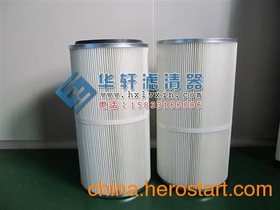 供应325x215x660除尘滤芯粉末回收滤筒