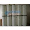 供应350x240x660除尘滤芯粉末回收滤筒