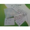 供应南京干燥剂,南京干燥剂厂,南京干燥剂厂家,南京干燥剂公司,南京干燥剂一般价格