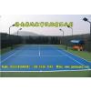 供应网球场施工-塑胶网球场铺设