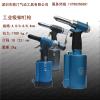 供应深圳市公明批发台湾稳汀拉钉钉 拉铆枪WD-225