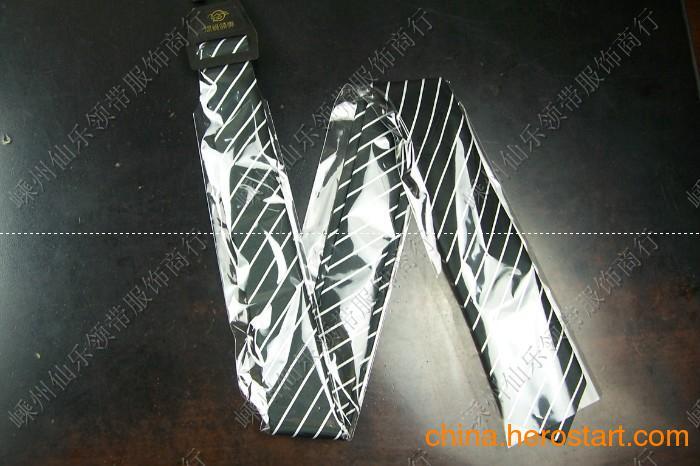 供应库存领带