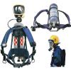 供应C900空气呼吸器/6.8L碳纤维瓶空气呼吸器/原装进口C900空气呼吸器