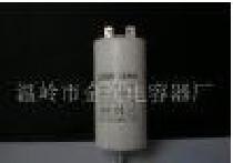 供应运行电容器(图)