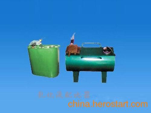 供应中泰矿山生产矿用设备 LQ-35型乳化液浓度自动配比器