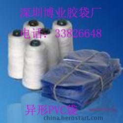 PVC收缩袋,PVC弧形袋,异形PVC