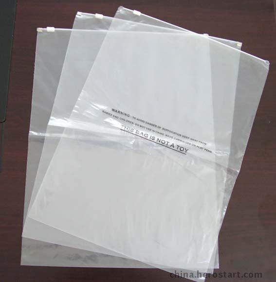 OPP包装袋,OPP胶袋,OPP塑料袋