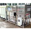 供应沈阳医药用超纯水设备,沈阳制药超纯水设备,沈阳超纯水设备