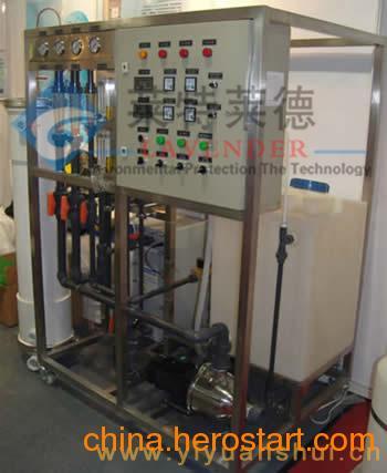 供应沈阳医药无菌水生产纯净水设备, 沈阳化学化工纯净水设备