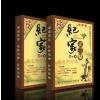 供应提供专业食品药品保健品外包装设计印刷制作