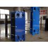 供应恒温泳池水处理设备-板式换热器-空气源热泵