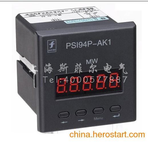 供应数字屏装无功功率表PS194Q-3K1