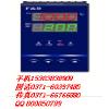 供应DY2000自整定PID调节数字DY2000智能自整定PID调节数字
