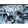 供应东莞废铝回收公司,东莞专业回收废铝,东莞废铝回收