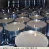 河南环保稀释剂 郑州环保稀释剂批发 环保溶剂 环保DBE溶剂