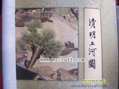 中国特色礼品外事礼品苏州刺绣画清明上河图