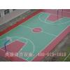 供应廊坊篮球场施工报价 廊坊塑胶篮球场--[网球场设计方案]