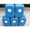 特价供应TX-200低泡防锈清洗剂