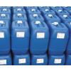 特价供应 LX-20锅炉阻垢剂