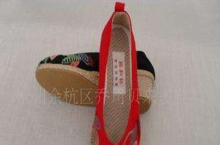 女鞋.女式皮鞋.女式凉鞋.女式板鞋17