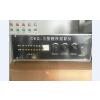 供应CKQ-Ⅱ型程序控制仪 程序控制仪 脉冲控制仪 脉冲喷吹控制仪