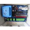 供应CCM-D-10型脉冲控制仪 CCM-D-10 脉冲控制仪 脉冲喷吹控制仪 脉冲控制仪供应商
