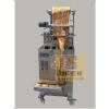 广州双列液体四边封包装机械多少钱?详情请咨询冠和机械feflaewafe