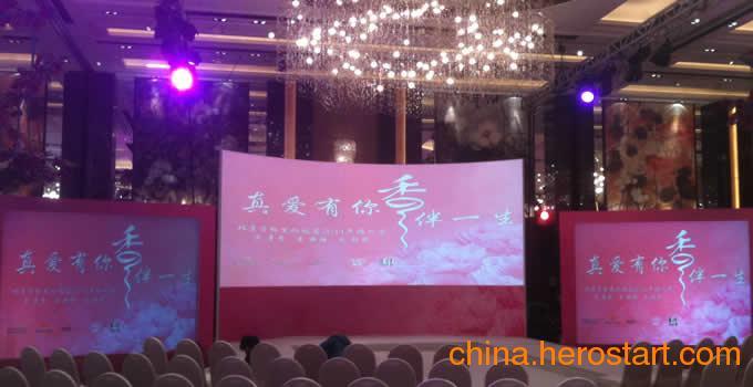 供应北京投影机租赁不受环境限制