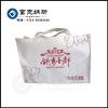 供应长沙创意环保袋,环保袋印刷,长沙无纺布环保袋,长沙环保袋制袋机